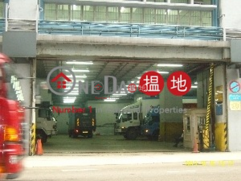 Property Search Hong Kong | OneDay | Industrial Sales Listings Kwai Shun Industrial Centre