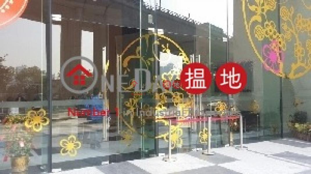 TML Tower | 3 Hoi Shing Road | Tsuen Wan, Hong Kong Rental | HK$ 324,050/ month