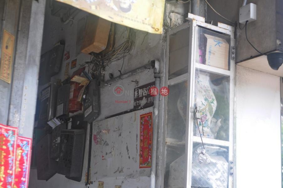 新豐路12號 (San Fung Avenue 12) 上水|搵地(OneDay)(1)
