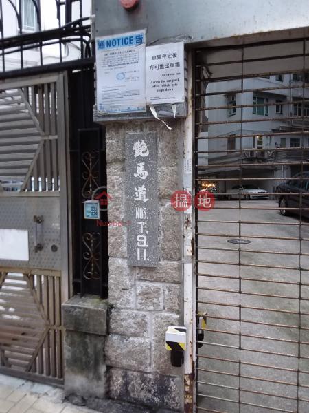 榮英大廈 (Wing Ying Mansion) 旺角|搵地(OneDay)(3)