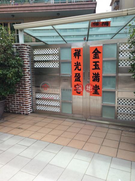 No 61 Pan Chung New Village (No 61 Pan Chung New Village) Tai Po 搵地(OneDay)(2)