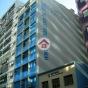 陳漢深商行大廈 (H.S. Chan Building) 觀塘區鴻圖道4號|- 搵地(OneDay)(1)