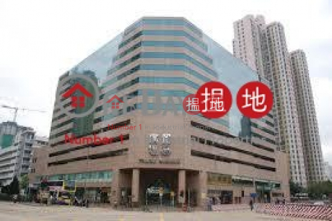 Trade Plaza|Cheung Sha WanTrade Square(Trade Square)Rental Listings (newpo-05843)_0