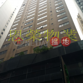 TEL: 98755238|Wan Chai DistrictWorkingfield Commercial Building(Workingfield Commercial Building)Rental Listings (KEVIN-8085595208)_0