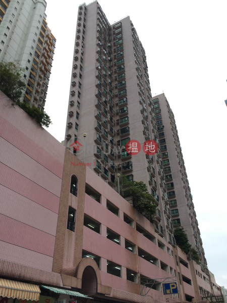 Block 1 Greenfield Garden (Block 1 Greenfield Garden) Tai Kok Tsui|搵地(OneDay)(1)