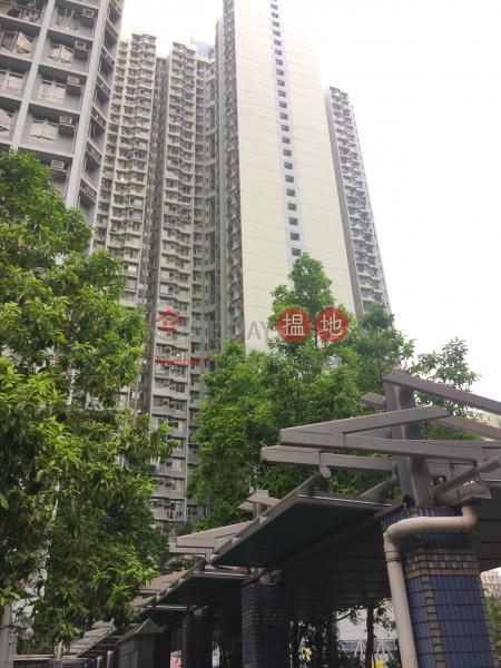 元泰樓 (Un Tai House) 長沙灣|搵地(OneDay)(1)