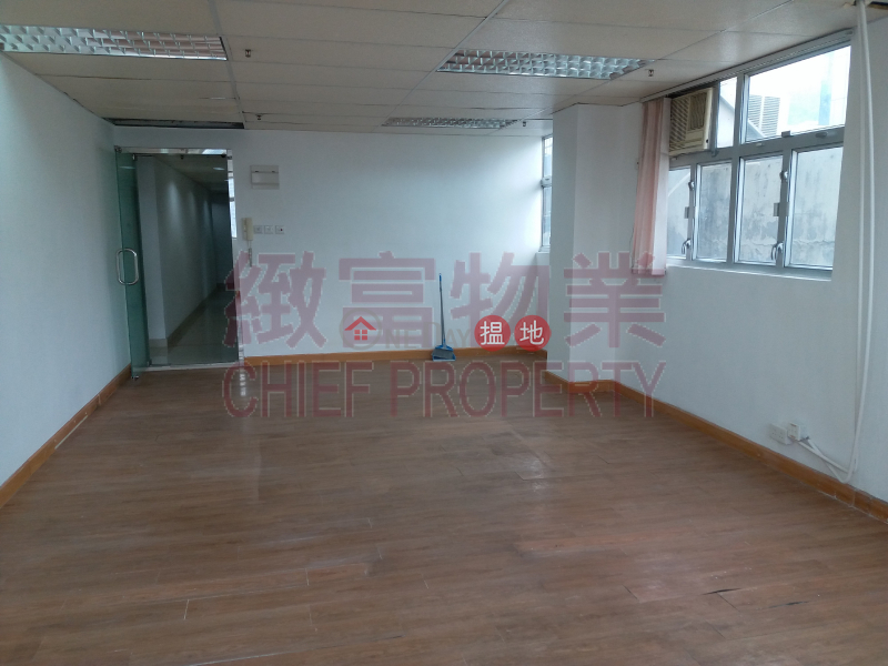 Property Search Hong Kong | OneDay | Industrial | Rental Listings | Prince Industrial Building