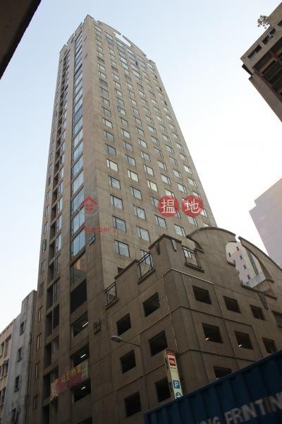 永義廣場 (Easy Tower) 長沙灣 搵地(OneDay)(2)