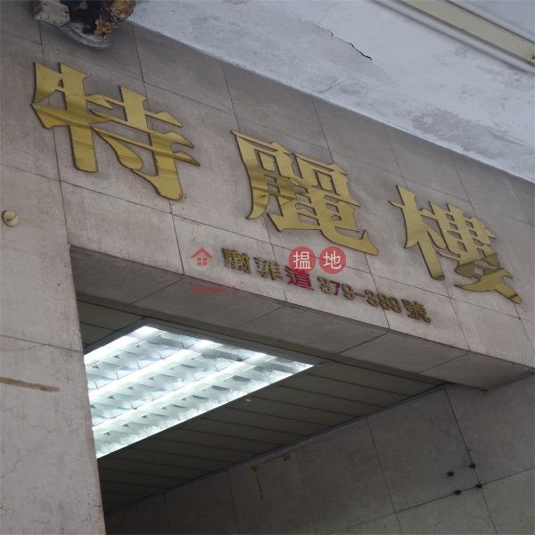 Dandenong Mansion (Dandenong Mansion) Wan Chai|搵地(OneDay)(1)