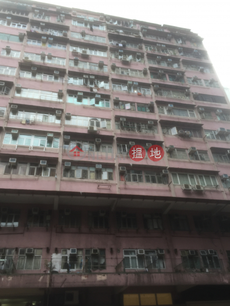 Hung Hum Mansion (Hung Hum Mansion) Hung Hom|搵地(OneDay)(5)