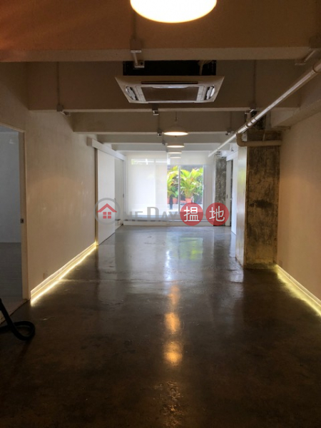 Shui Ki Industria Building, Shui Ki Industrial Building 瑞琪工業大廈 Rental Listings | Southern District (WSH0063)