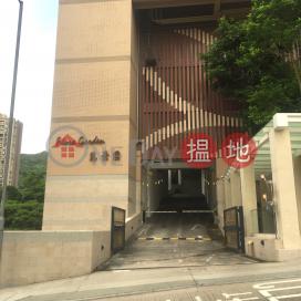 Flora Garden Block 1,Tai Hang, Hong Kong Island