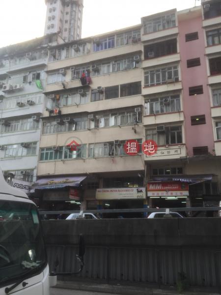 52 Ming Fung Street (52 Ming Fung Street) Tsz Wan Shan|搵地(OneDay)(1)