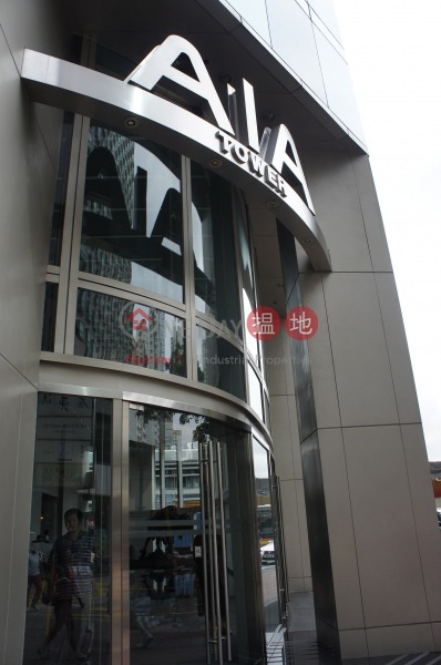 AIA Tower (AIA Tower) Fortress Hill|搵地(OneDay)(5)