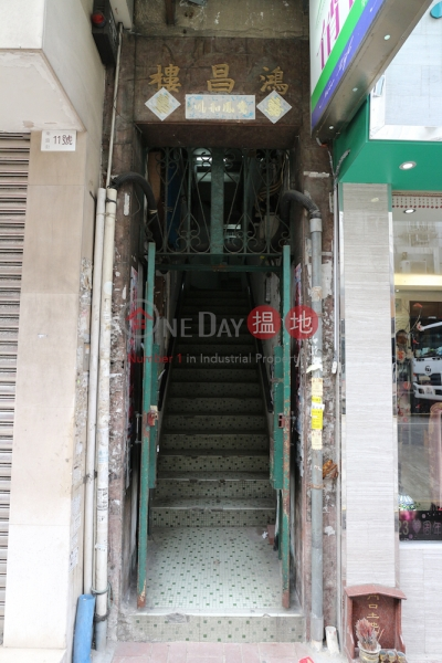 Hung Cheong Building (Hung Cheong Building) Tai Po 搵地(OneDay)(1)