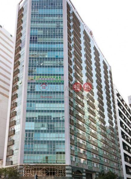 Technology Park (Technology Park) Sha Tin|搵地(OneDay)(1)