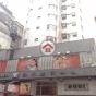 King Kwong Mansion (King Kwong Mansion) Wan Chai DistrictKing Kwong Street8號|- 搵地(OneDay)(3)