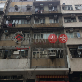 皇后大道西 164-166 號,上環, 香港島