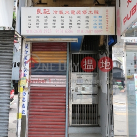 35 Po Yick Street,Tai Po, New Territories
