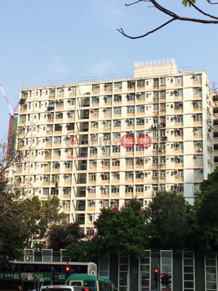 南昌邨昌遜樓 (Cheong Shun House, Nam Cheong Estate) 深水埗|搵地(OneDay)(1)