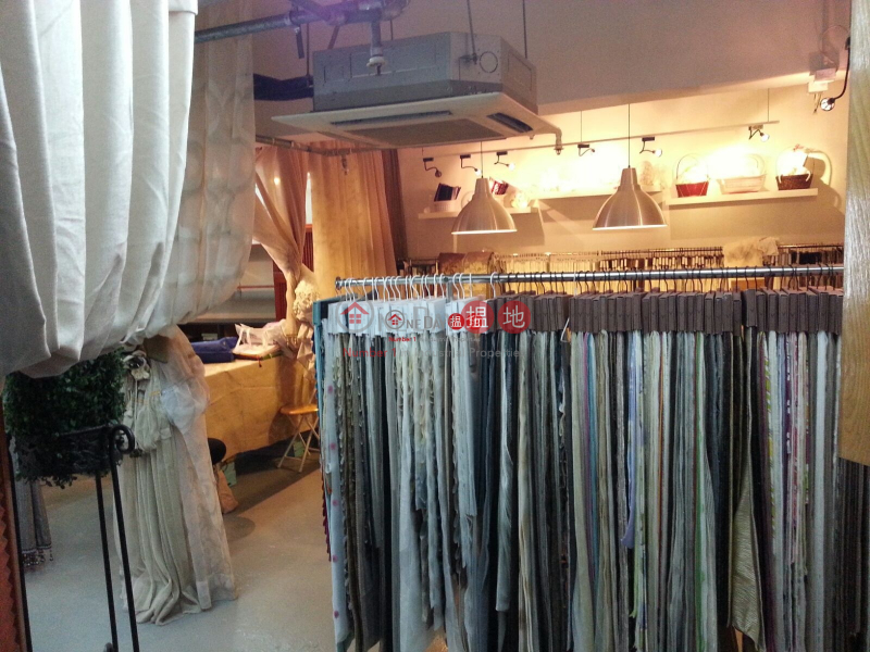 Worldwide Industrial Centre 43-47 Shan Mei Street | Sha Tin | Hong Kong | Sales HK$ 3.68M