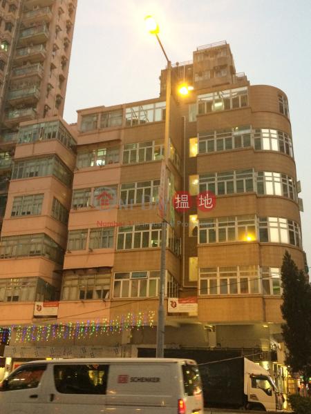 欽州街56J號 (56J Yen Chow Street) 深水埗|搵地(OneDay)(1)