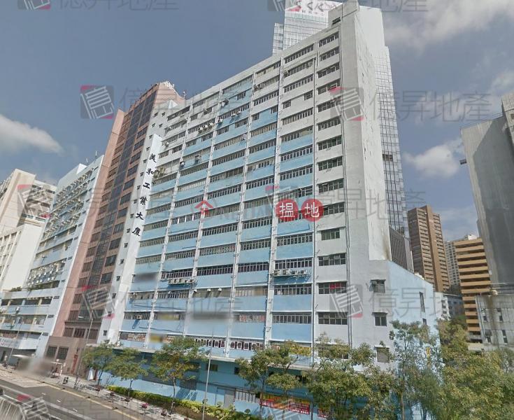 香港搵樓|租樓|二手盤|買樓| 搵地 | 工業大廈-出租樓盤-## 全寫字樓 有窗 ##
