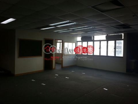 永恆工業大廈|葵青永恆工業大廈(Wing Hang Industrial Building)出售樓盤 (charl-01993)_0