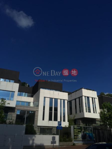 喇沙利道36號 (36 La Salle Road) 九龍塘|搵地(OneDay)(1)