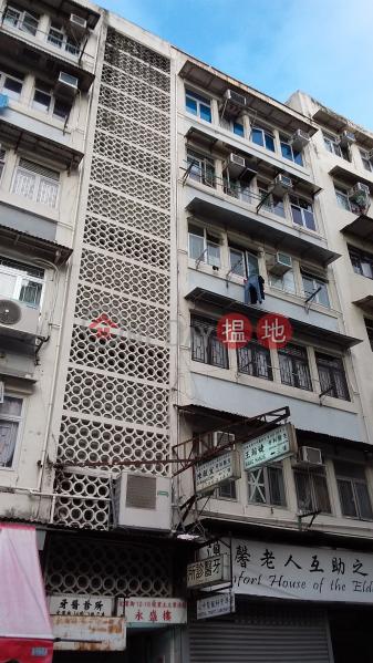 Wing Shing Building (Wing Shing Building) Ngau Tau Kok|搵地(OneDay)(3)