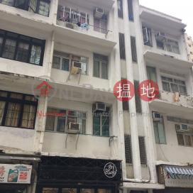 22 Third Street,Sai Ying Pun, Hong Kong Island