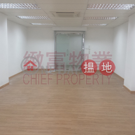 Po Shing Industrial Building|Wong Tai Sin DistrictPo Shing Industrial Building(Po Shing Industrial Building)Rental Listings (66290)_0