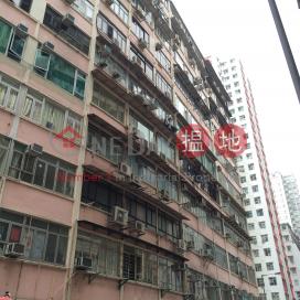 Block B Triumph Court,Tin Hau, Hong Kong Island