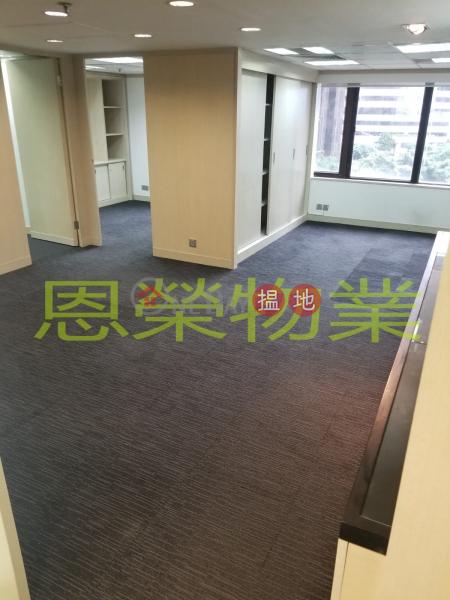 電話: 98755238|灣仔區東惠商業大廈(Tung Wai Commercial Building)出租樓盤 (KEVIN-6255938099)