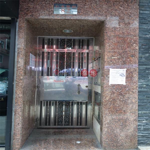 82 Stone Nullah Lane (82 Stone Nullah Lane) Wan Chai|搵地(OneDay)(1)