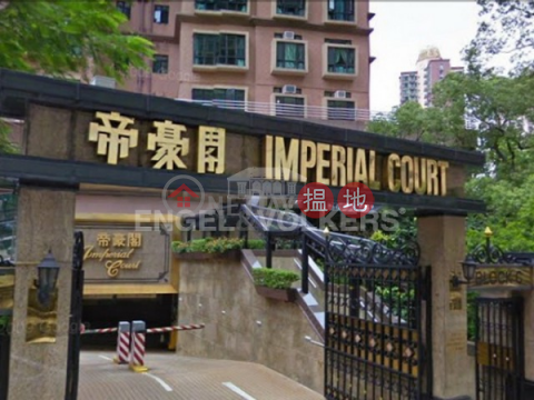 西半山三房兩廳筍盤出售|住宅單位|帝豪閣(Imperial Court)出售樓盤 (EVHK44665)_0