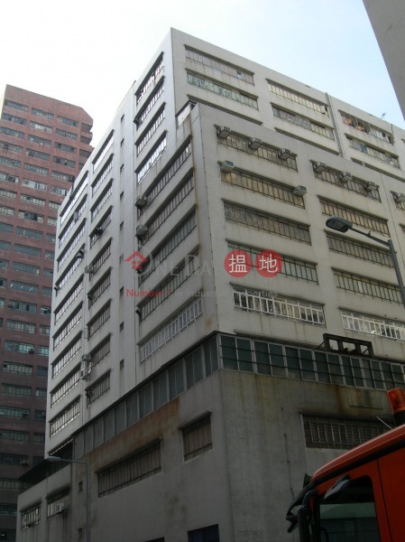 Hung Cheong Industrial Centre (Hung Cheong Industrial Centre) Tuen Mun|搵地(OneDay)(1)