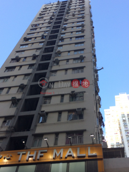 添喜大廈 (Albert House) 香港仔|搵地(OneDay)(2)
