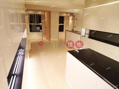 環境優美,景觀開揚,實用靚則《寶慶大廈買賣盤》|寶慶大廈(Po Hing Mansion)出售樓盤 (XGGD656900090)_0