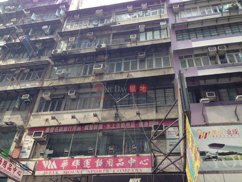 花園街87-89號 (87-89 Fa Yuen Street ) 旺角|搵地(OneDay)(2)