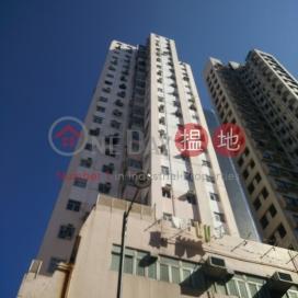 年豐大廈,鴨脷洲, 香港島