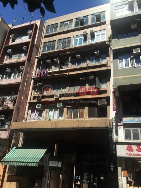 6-10 Western Street (6-10 Western Street) Sai Ying Pun|搵地(OneDay)(1)