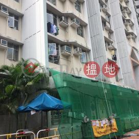 Tsui Hon House, Tsui Ping (South) Estate,Cha Liu Au, Kowloon