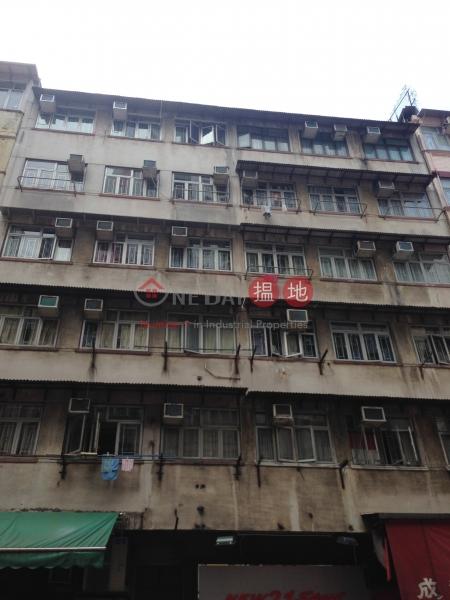 Fu Shing Building (Fu Shing Building) Sai Wan Ho|搵地(OneDay)(3)