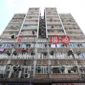 Mei Hing Mansion|美馨大廈