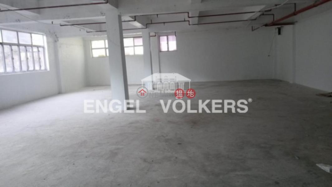 Studio Flat for Rent in Wong Chuk Hang, Tin Fung Industrial Mansion 天豐工業大廈 Rental Listings | Southern District (EVHK35632)