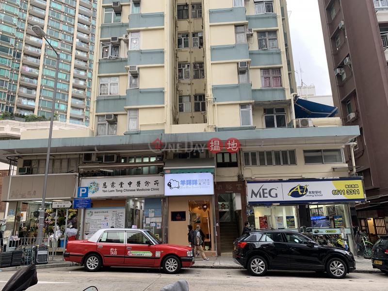 富裕閣 (Fu Yu Building) 土瓜灣|搵地(OneDay)(2)