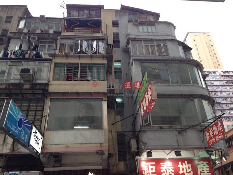 65-67 Soy Street (65-67 Soy Street) Mong Kok|搵地(OneDay)(2)