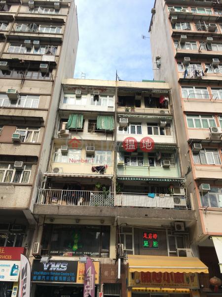 慕群樓 (Mo Kwan House) 太子|搵地(OneDay)(1)