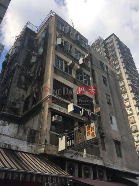 必興樓 (Bit Hing Building / Bitt Hing Building) 屯門|搵地(OneDay)(2)